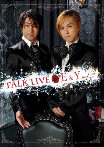 TALK LIVE E&Y Vol.3 通常版
