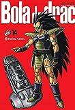 Bola de Drac Definitiva nº 14/34 (Manga Shonen)