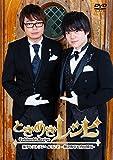 ときめきレシピ 執事レストランへようこそ~興津和幸&内田雄馬~[DVD]