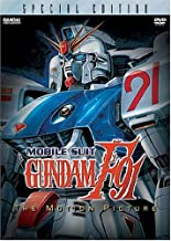 Mobile Suit Gundam F91 [USA] [DVD]