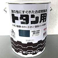 ロックペイント 油性トタン用塗料 チョコレート 3L H69-1057-02
