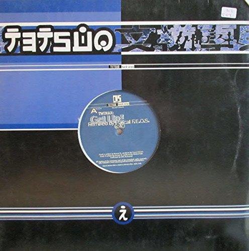 Twinax - Get Up! (Remixes) - Tetsuo - TET 005-12R