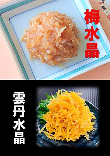 すっぱコリコリ☆軟骨ミックス 【梅水晶】と【ウニ水晶】ご一緒に!【梅・うに☆水晶セット】二つの味が楽しめます!