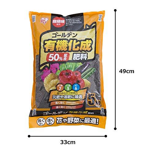 アイリスオーヤマ ゴールデン有機化成肥料 5kg