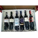 Cesta decorativa con Vinos Rioja y Ribera del Duero para regalar