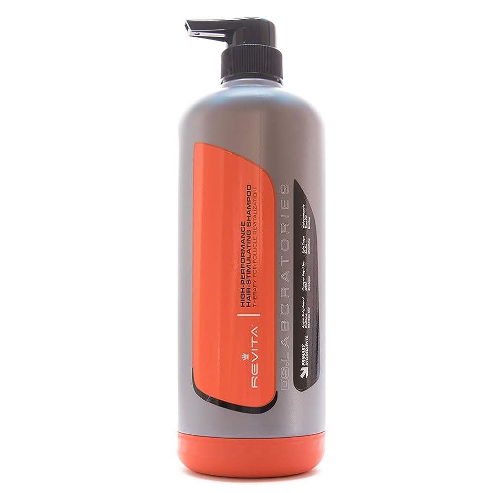 Ds Laboratories Revita Shampoo 925ml,100% Authentic