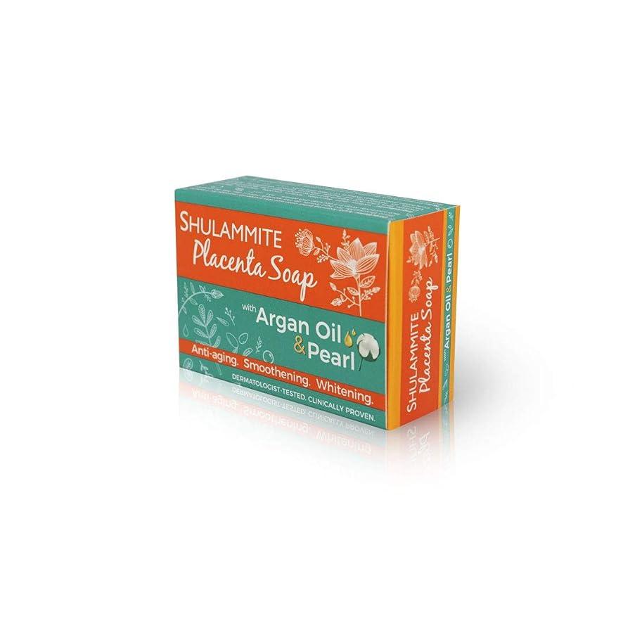 で出来ているマルクス主義者高めるSHULAMMITE Placenta Soap with Argan Oil & Pearl/アルガンオイル&パール配合ソープ150g