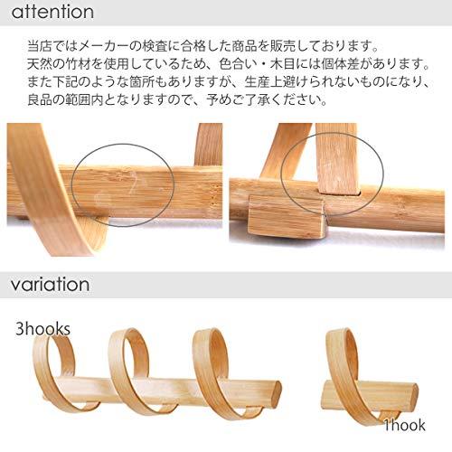 GUDEE壁掛けフックウォールハンガースパイラル収納竹製GudeeLifeSpiro-bamboohook(3hooks)