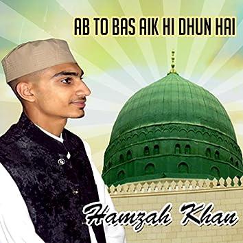 Ab To Bas Aik Hi Dhun