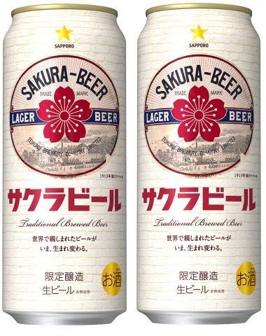 サッポロビール ビール サッポロ サクラビール 500ml缶 6缶パック×4入 2ケース単位48本入り