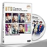 YGLCH BTS DVD, BTSHD Music Video MV Collection, Car DVD, HD Pop Music DVD