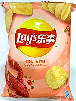 Best lays spicy chips Reviews