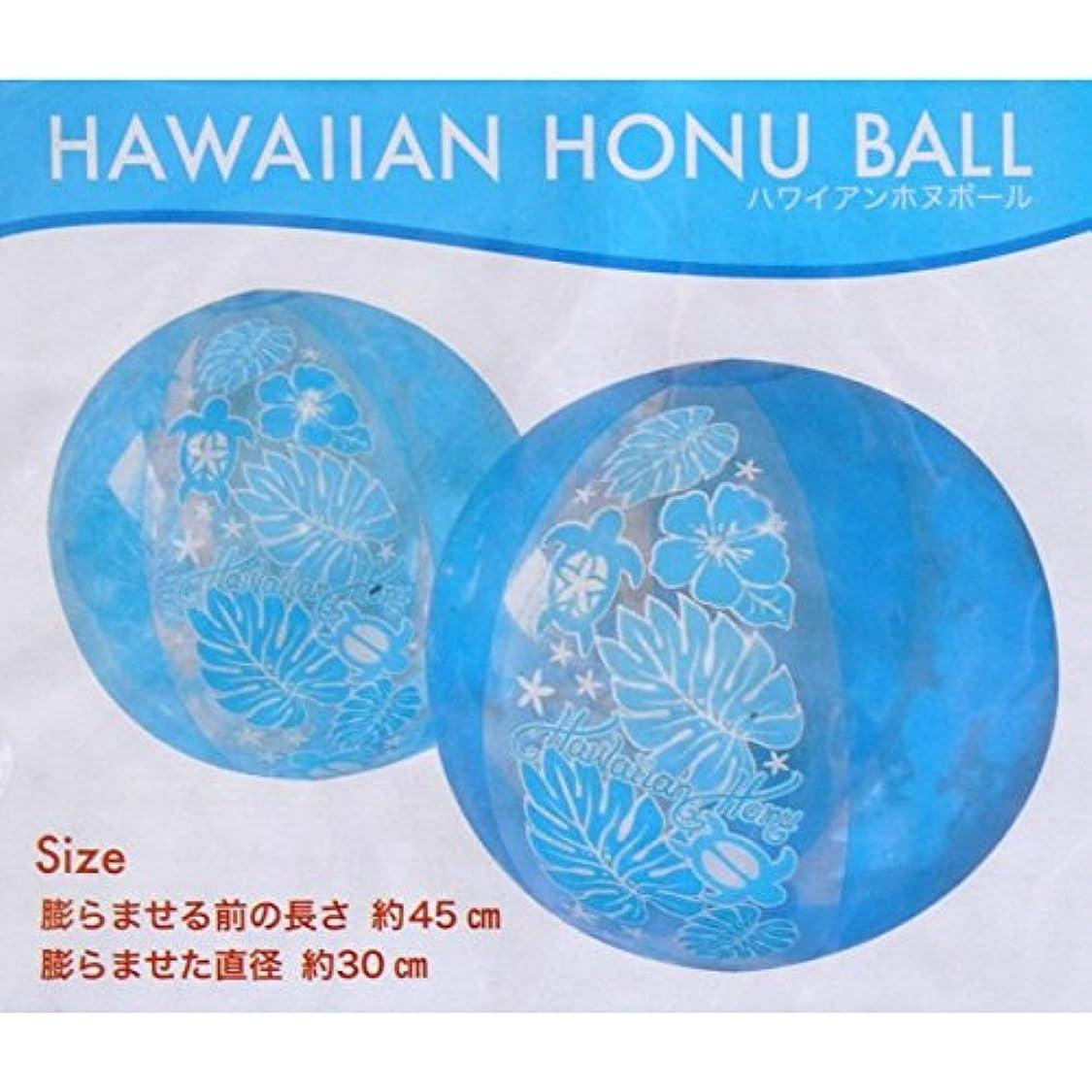 簡略化するにやにやヘルシービーチボール ハワイアンホヌ(海がめ)柄 30cm