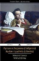 Ruslan I Lyudmila (Libretto)