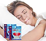 Sleep Strips Advanced Gentle Mouth Tape to Prevent Mouth Breathing 60Pcs, Improved Nighttime Sleeping, Less Mouth Breathing, Instant Snoring Relief (2 Month Supply)