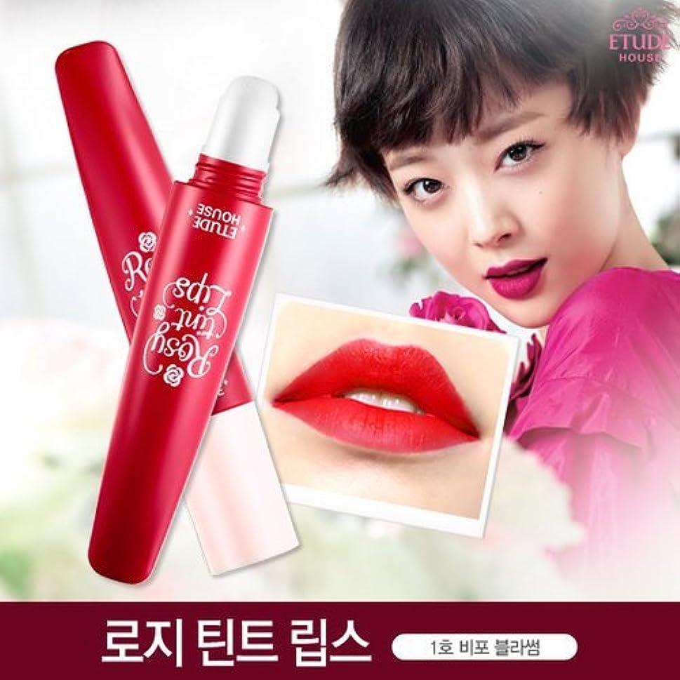 ライオネルグリーンストリート攻撃的ペースEtude House Rosy Tint Lips #1 Before Blossom
