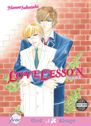 Love Lesson (Yaoi Manga) (English Edition)