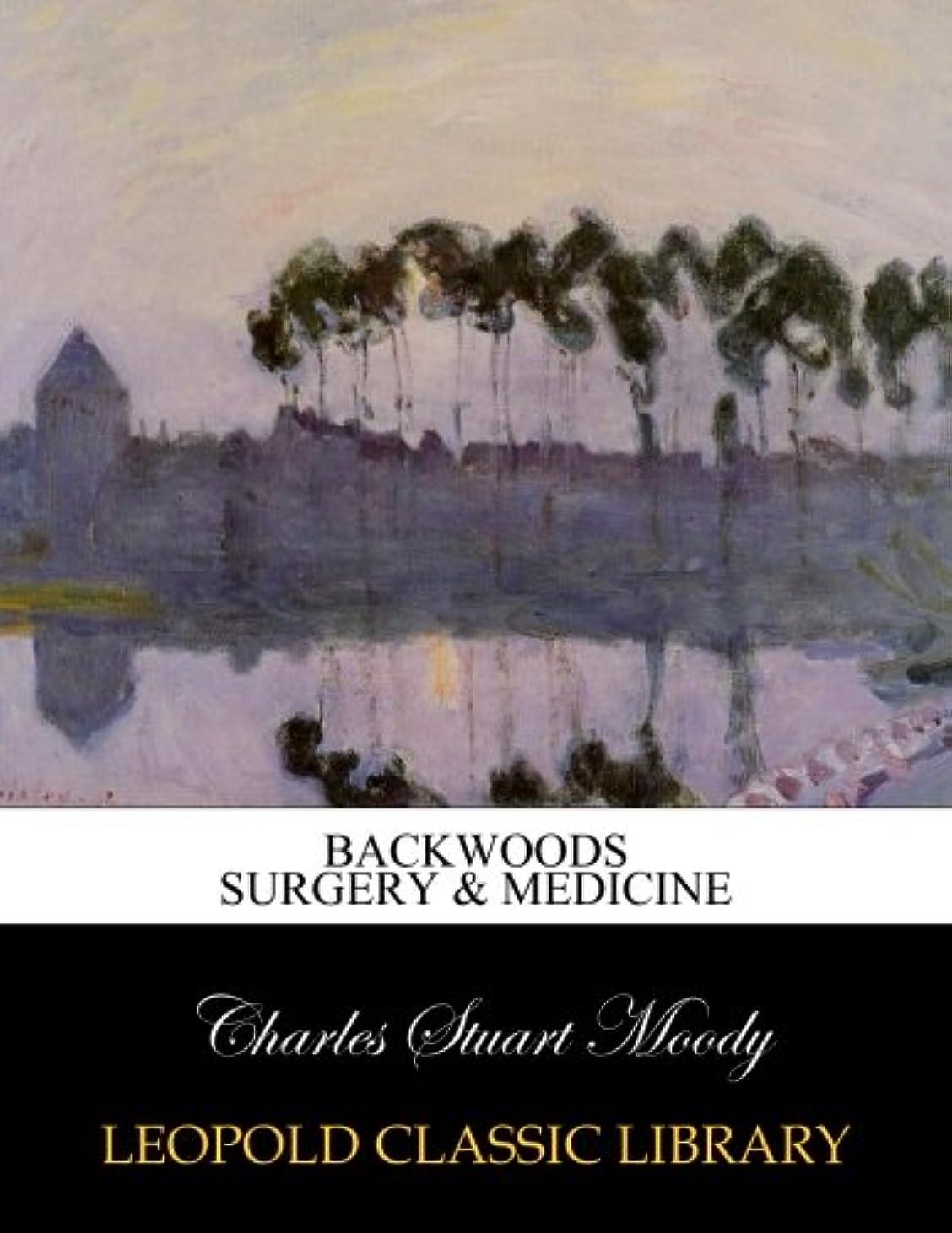 秘書遠足クラウンBackwoods surgery & medicine