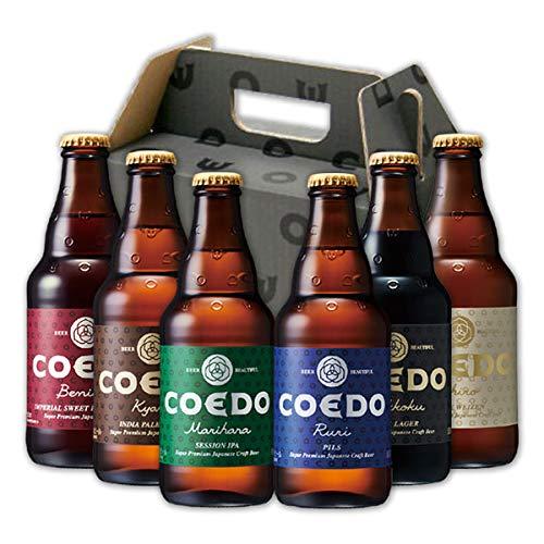 COEDO コエドビール 333ml × 6本 飲み比べセット (毬花1:伽羅1:瑠璃1:紅赤1:白1:漆黒1)