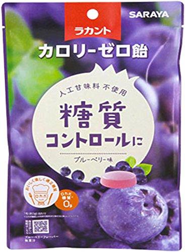 サラヤ ラカント0飴ブルーベリー味40g