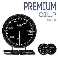 オートゲージ PREMIUM シリーズ 油圧計 60mm AUTOGAUGE 【PREMIUM-油圧】