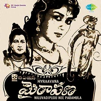 """Niluvadipudu Nee Padamula (From """"Myraavana"""") - Single"""