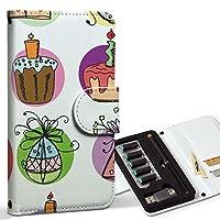 スマコレ ploom TECH プルームテック 専用 レザーケース 手帳型 タバコ ケース カバー 合皮 ケース カバー 収納 プルームケース デザイン 革 チェック・ボーダー プレゼント ケーキ イラスト 005357