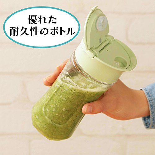 アイリスオーヤマボトルブレンダー330mlグリーンPBB-330-G