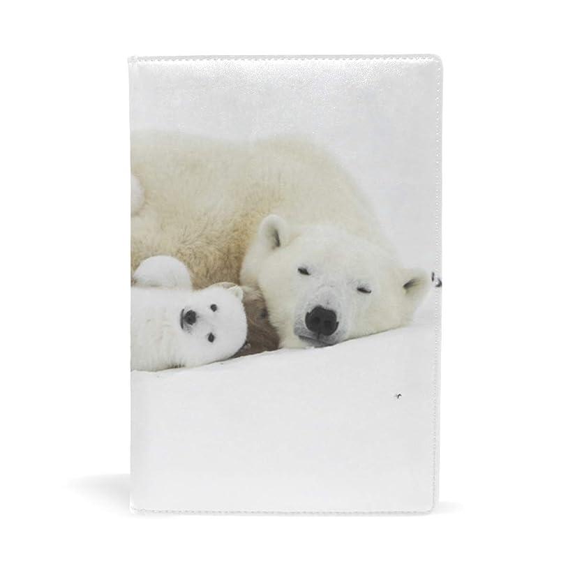 自発的増強する小道具可愛いの北極の熊 ブックカバー 文庫 a5 皮革 おしゃれ 文庫本カバー 資料 収納入れ オフィス用品 読書 雑貨 プレゼント耐久性に優れ