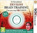 Dr Kawashima's Devilish Brain Training: Can you stay focused? (Nintendo 3DS)