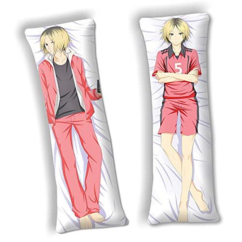 Haikyuu Nekoma High Kenma Kozume Body Pillow Cover Anime Uncensored Anime Pillowcase Boy 59 x19.6 inch Peach Skin