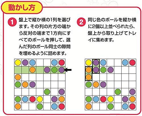 学研ステイフル カラフル コレクト 83063 3個