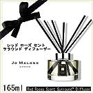 ジョーマローン レッド ローズ セント サラウンドディフューザー 165ml アロマギフト -JO MALONE-【並行輸入品】