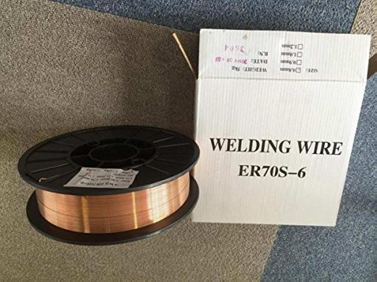 血まみれの暴力的なテクトニック溶接ソリッドワイヤ YM-45T、YM-SCM適合 0.8mm 5kg/巻