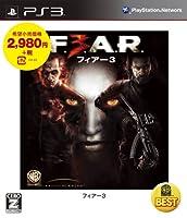WARNER THE BEST フィアー3 【CEROレーティング「Z」】 - PS3