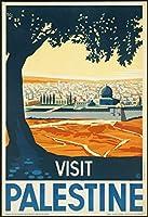 ヴィンテージ訪問パレスチナ旅行アートプリントポスター家の壁の装飾アートプリントポスターキャンバス壁アート壁の装飾写真ホームオフィスの装飾50x75cmフレームなし