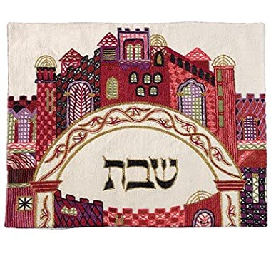 Yair Emanuel Hand Embroidered Challah Cover - Jerusalem Gate Color