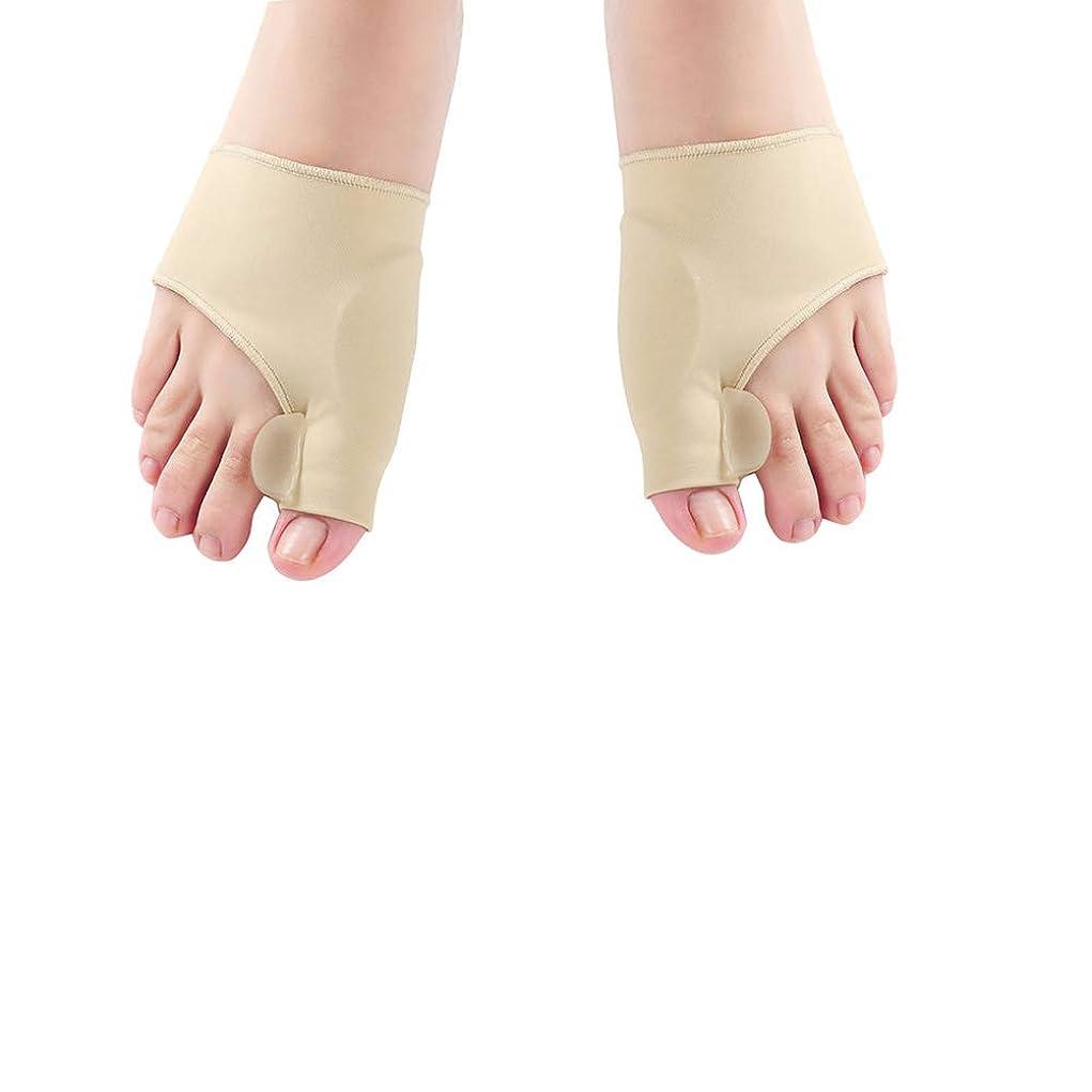 独立したハムプレミアムHealifty un補正器つま先矯正外反母趾矯正器親指整形外科用腱板副木親指分離器鎮痛剤昼夜使用 - サイズs(カーキ)