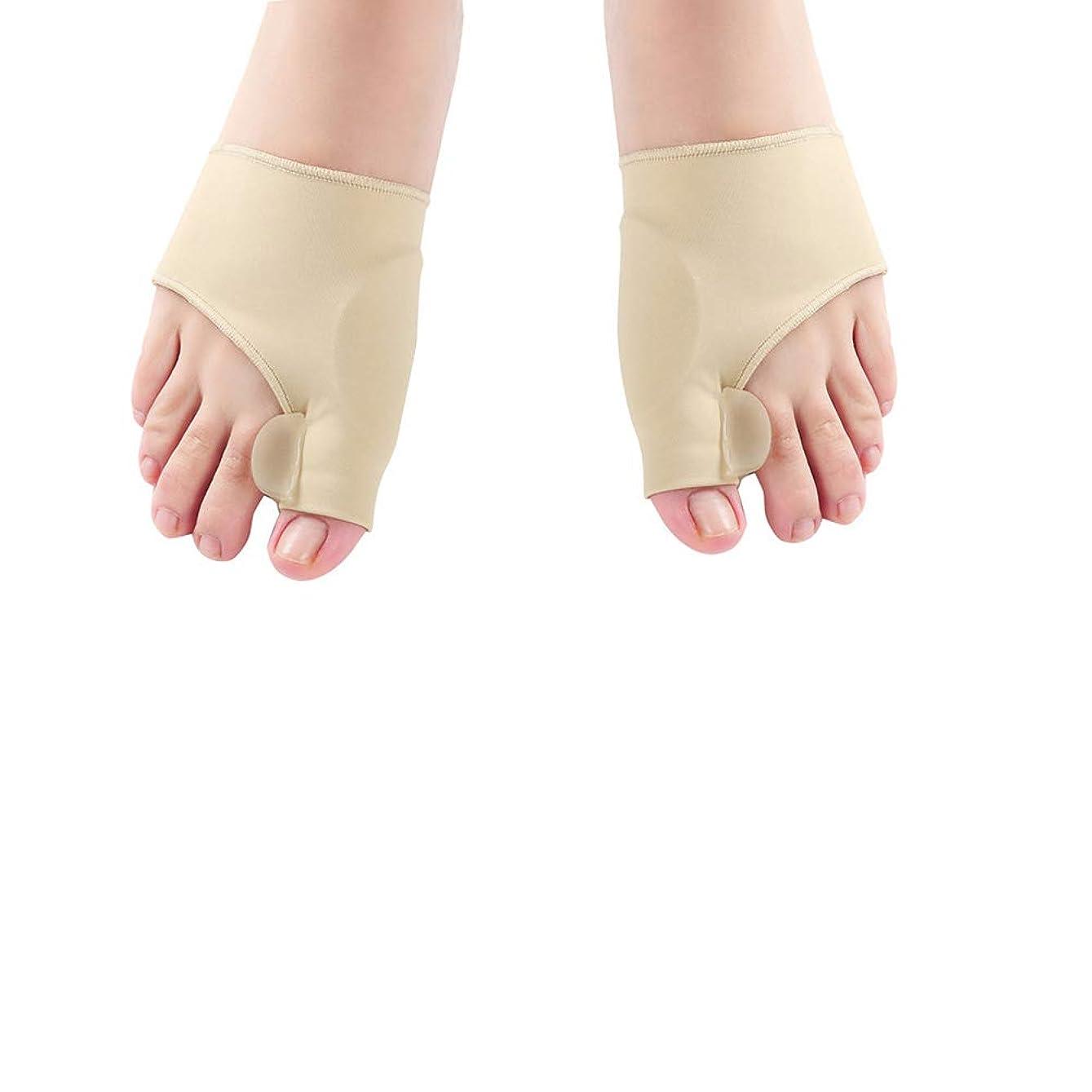 流暢ボタン入るHealifty un補正器つま先矯正外反母趾矯正器親指整形外科用腱板副木親指分離器鎮痛剤昼夜使用 - サイズs(カーキ)