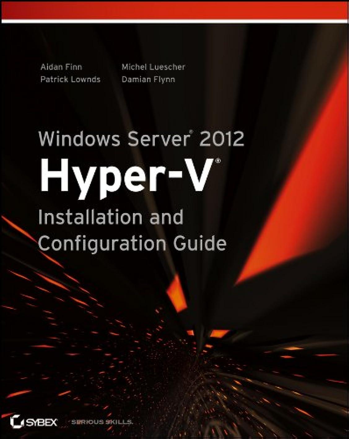 チーターボア怖がって死ぬWindows Server 2012 Hyper-V Installation and Configuration Guide (English Edition)