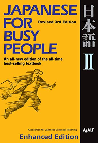 Japanese for Busy People II (Enhanced with Audio): Revised 3rd Edition (Japanese for Busy People Series) (English Edition)