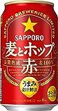 【新ジャンル】サッポロ 麦とホップ<赤> [ 350ml×24本 ]