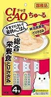 (まとめ買い)いなばペットフード CIAO ちゅ~る 総合栄養食 とりささみ 14g×4本 SC-148 猫用 【×16】