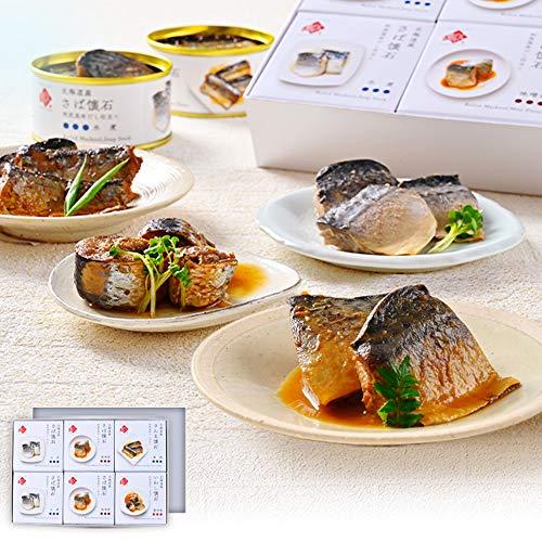 島の人 北海道産 懐石缶詰セット (4種6缶) 缶詰めギフト 非常食 御礼 贈答