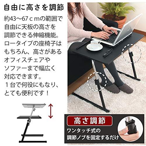 ぼん家具『折りたたみ式昇降テーブルシリウス』