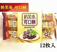 新商品 台尚 奶芙条 可口酥 葡萄味 中華お菓子 中華物産 お土産小分け12個入 308g 12個入り