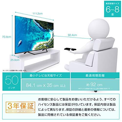『ハイセンス 50V型 4Kチューナー内蔵 液晶 テレビ 50U7F ネット動画対応 3年保証』の7枚目の画像
