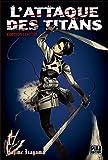 L'Attaque des Titans T17 Edition limitée