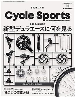 [雑誌] CYCLE SPORTS (サイクルスポーツ) 2021年11月号