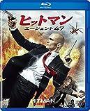 ヒットマン:エージェント47[Blu-ray/ブルーレイ]